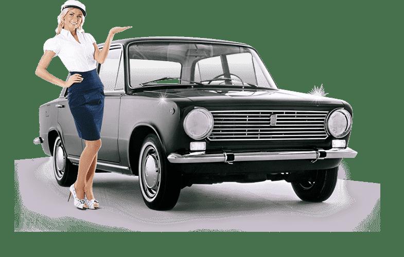 Девушка на фоне шедевра итальянского автопрома с сайта партнерской программы EduCashion.net
